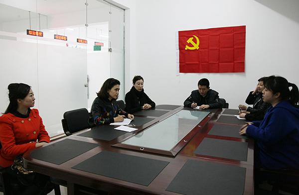 中国 黑龙江 佳木斯市前进区公众信息网